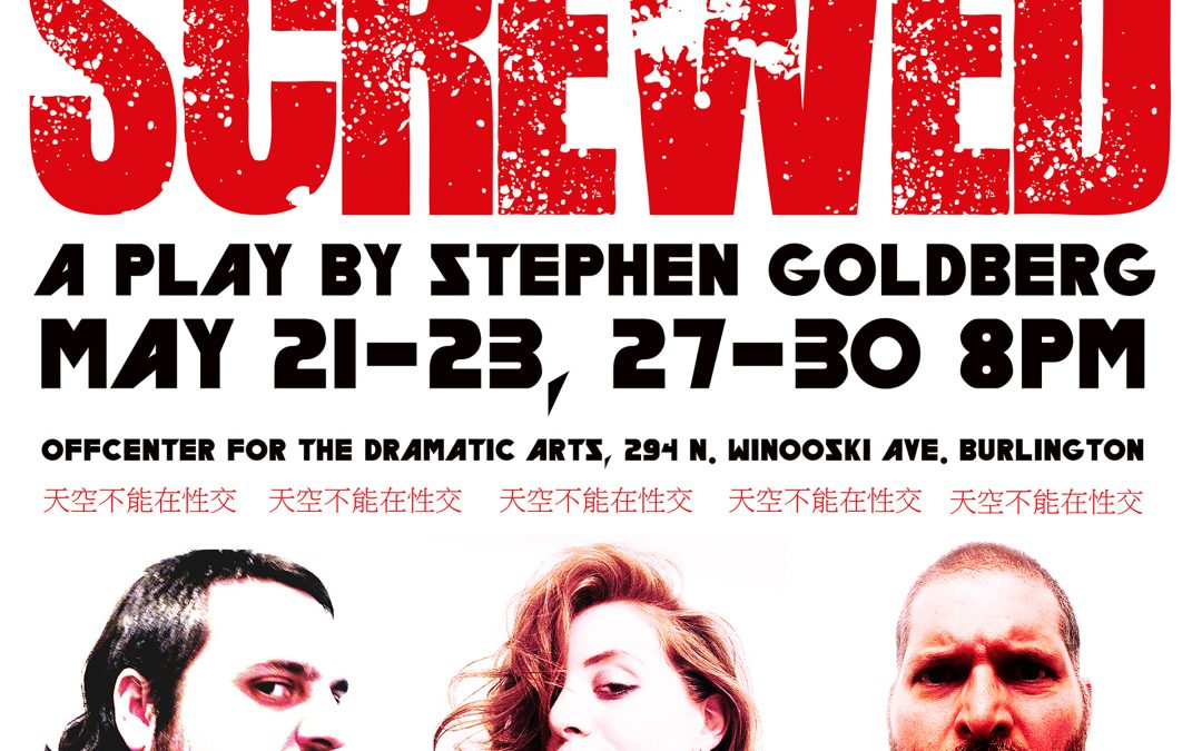 SCREWED a Play by Stephen Goldberg